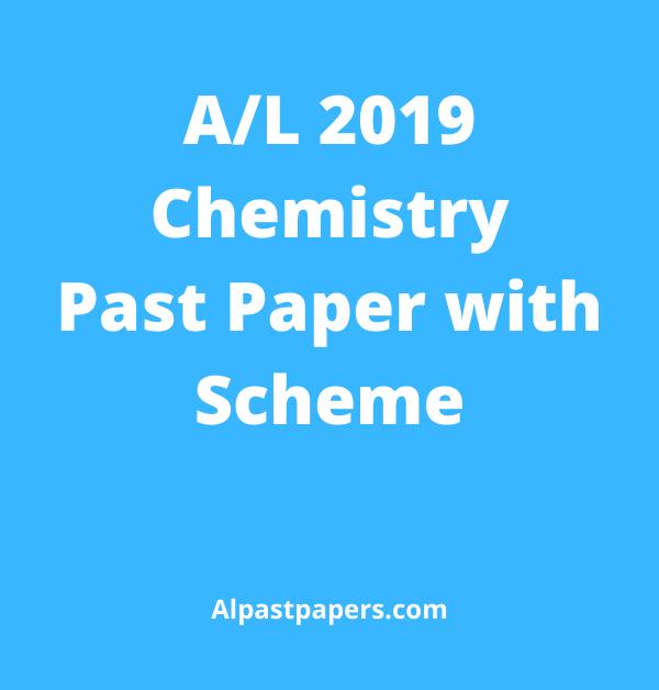 al chemistry tamil past paper