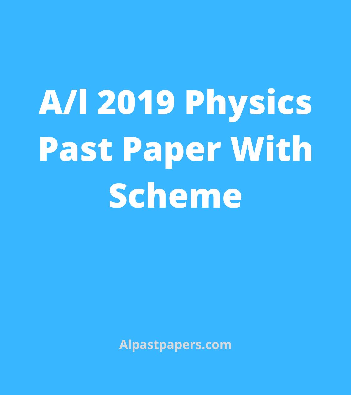 al physics past paper