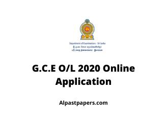 G.C.E O_L 2020 Online Application