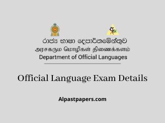 Official Language Exam details