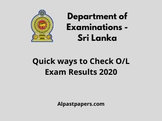 How To Check O L Exam Results 2020 A L Past Papers Com