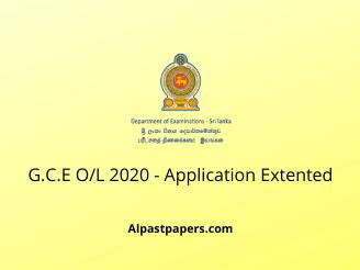 ol exam 2020 department of examination