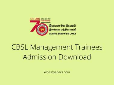 CBSL Management Trainees Admission Download