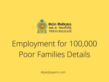 Employment for 100,000 Poor Families Details