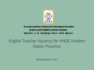 English Teacher Vacancy for HNDE Holders Eastern Province