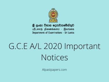 G.C.E A/L 2020 Important Notices
