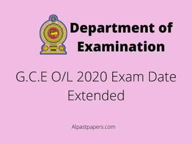 G.C.E O/L 2020 Exam date extended