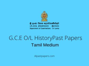 G.C.E O/L HistoryPast Papers
