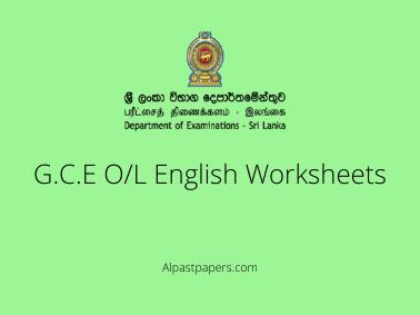 G.C.E O/L English Worksheet Download