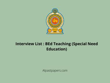 Interview List : BEd Teaching (Special Need Education)