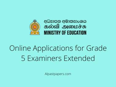 Online Applications for Grade 5 Examiners Extended