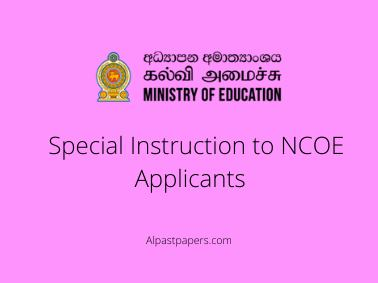 Special Instruction to NCOE Applicants