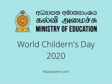 World Children's Day 2020 in Celebration in Sri Lanka