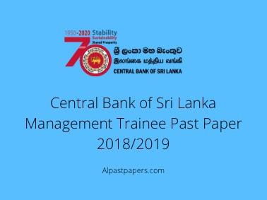 cbsl management trainee past paper 2019