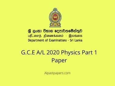 a/L 2020 Physics Part 1 Paper