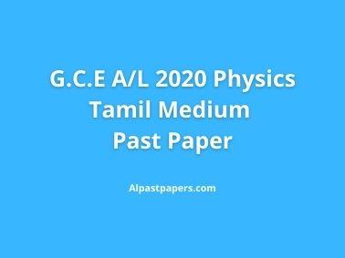 GCE-AL-2020-Physics-Tamil-Medium-Past-Paper-Download