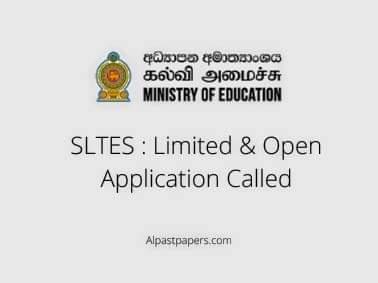SLTES : Limited & Open Application Called