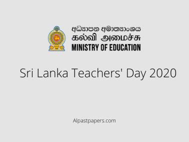 Sri Lanka Teachers' Day 2020