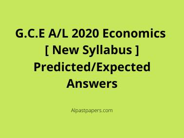 A/L 2020 Economics Expected MCQ Answers
