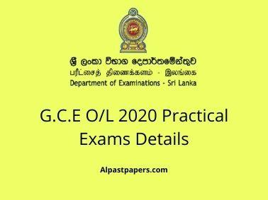 G.C.E O/L 2020 Practical Exams Details
