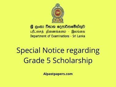 Special-notice-regarding-Grade-5-scholarship