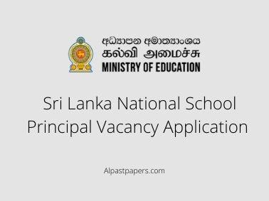 Sri Lanka National School Principal Vacancy Application