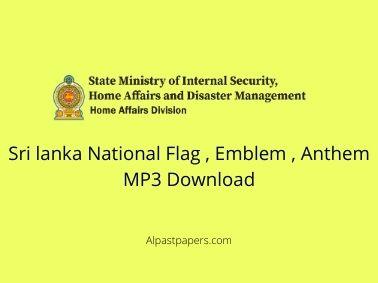 Sri lanka National Flag , Emblem , Anthem MP3 Download
