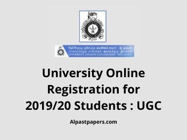 University-Online-Registration-for-2019-20-Students-UGC
