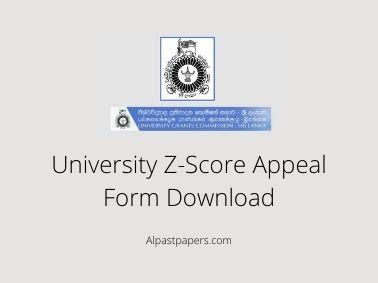 University Z-Score Appeal Form Download
