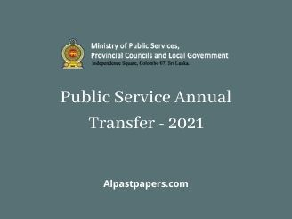 Public Service Annual Transfer - 2021