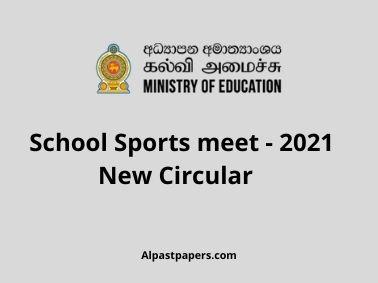 School Sports meet - 2021 New Circular
