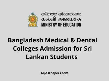Bangladesh Medical & Dental Colleges Admission for Sri Lankan Students