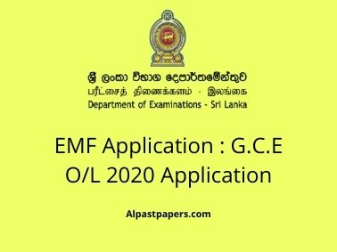 EMF Application _ G.C.E O_L 2020 Application