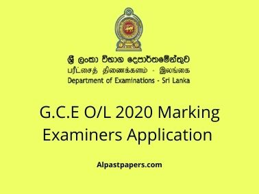 G.C.E O/L 2020 Marking Examiners Application