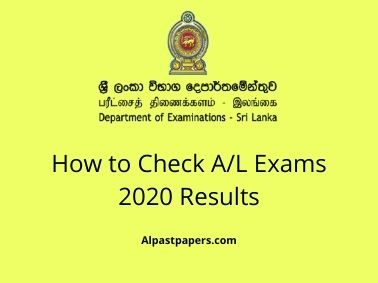 How to Check A/L Exams 2020 Results