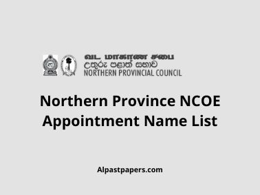 Northern Province NCOE Appointment Name List