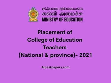 Placement-of-College-of-Education-National-and-Province-2021