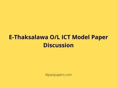 E-Thaksalawa O/L ICT Model Paper Discussion