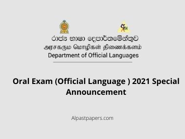 Oral Exam (Official Language ) 2021 Special Announcement