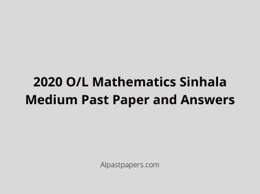 2020 O/L Mathematics Sinhala Medium Past Paper and Answers