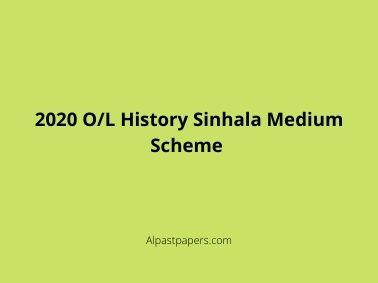 2020 O/L History Sinhala Medium Scheme