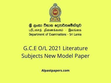 G.C.E O/L 2021 Literature Subjects New Model Paper