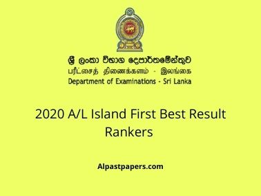 2020 A/L Island First Best Result Rankers