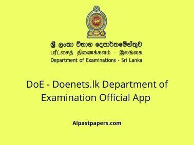 DoE - Doenets.lk Department of Examination Official App