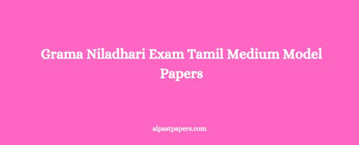 Grama Niladhari Exam Tamil Medium Model Papers