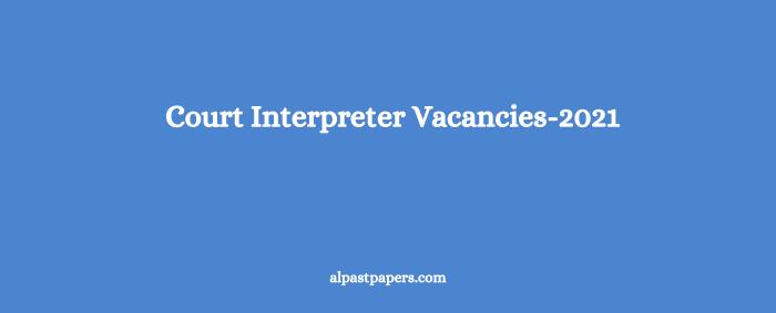 court interpreter vacancies 2021 in Sri lanka