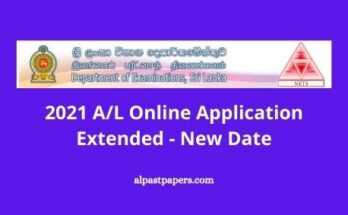 2021 AL Online APplication date Extended