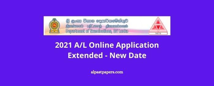 2021 AL Online APplication date