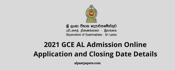 2021 GCE AL Admission Online Application and Closing Date Details