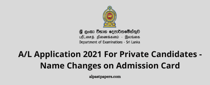 AL Application 2021 For Private Candidates - Name Changes on Admission Card